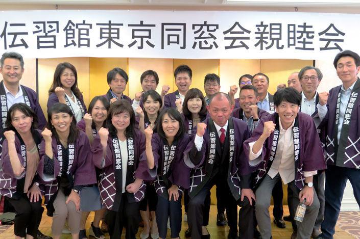 第69回(2019)伝習館同窓会総会